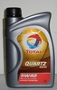 TOTAL Quartz 9000 5W-40 in der 1 ltr. Dose